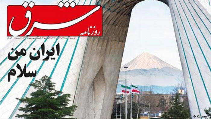 Titelblatt der iranischen Zeitung Shargh