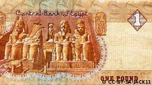 Symbolbild - Ägyptisches Pfund