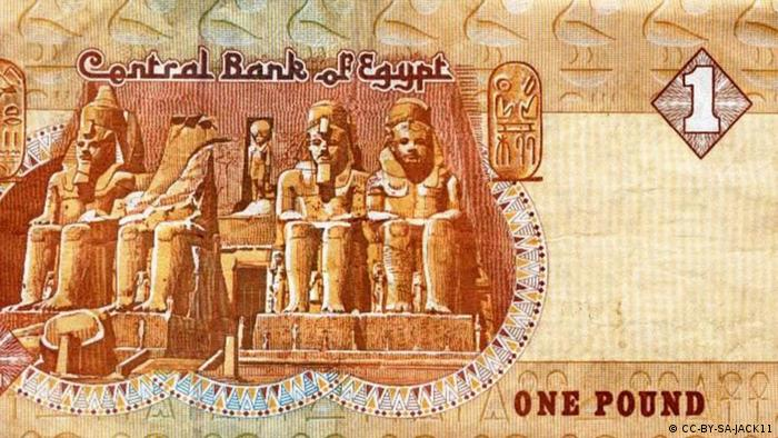 A picture of the Egyptian one pound note, which is increasingly difficult to find as it is phased out for its coin counterpart.
