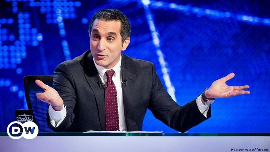 مصر وقف عرض برنامج المذيع الساخر باسم يوسف أخبار Dw عربية أخبار عاجلة ووجهات نظر من جميع أنحاء العالم Dw 02 11 2013