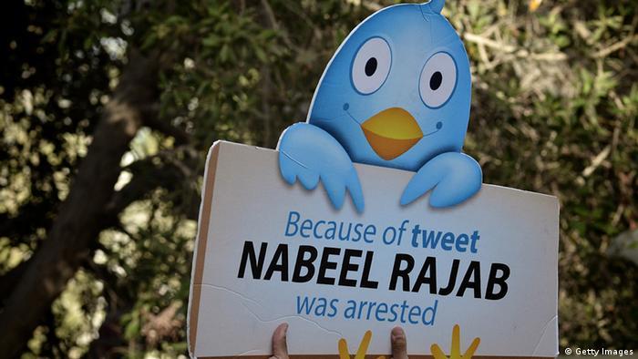 در بهار عربی بحرین، شبکه اجتماعی توئیتر نقش مهمی ایفا کرد