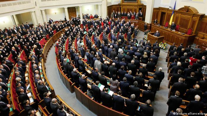 Засідання українського парламенту