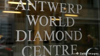 The logo of the Antwerp World Diamond Center (AWDC), one of the world's most important diamond-trading centres.