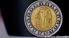 Eine ägyptische Ein-Pfund-Münze