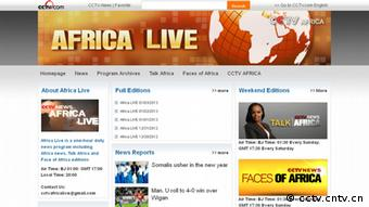 Screenshot Website CCTV Afrika