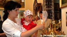 Orthodoxe Kirche in Duschanbe, Januar 2012 Alle Rechte gehören DW Korrespondent Galim Fashutdinov und wurden freigegeben. Zugestellt von Natalie Posdnjakov.