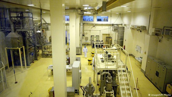 Фабрика по обогащению урана в Исфахане