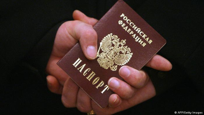 A Russian passport (Photo SERGEI SUPINSKY/AFP/Getty Images)