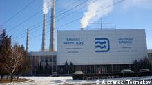 Das Foto hat unser Korrespondent in Bischkek (Kirgisien) Alexander Tokmakov im Januar 2013 gemacht. Das Foto darf auf DW-Seiten veröffentlicht werden. Thema: Energiemangel in Kirgisien. Stichworte: Kirgisien, Bischkek, Energiemangel, Energie, Kraftwerk Bildbeschreibung: ein Kraftwerk in kirgisischer Hauptstadt Bischkek Zulieferer: Andreas Brenner