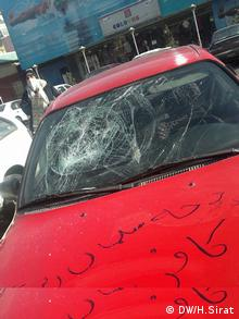 شعارهای تهدیدآمیز روی اتومبیل تقی بختیاری