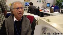 Iraj Gorgin, Journalist und einer der Direktoren des iranischen TV in der Zeit von Schah Regime und ehemaliger Chefredaktor von Radio Farda; Copyright: iran-emrooz.net