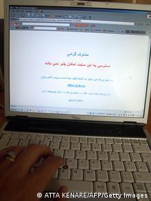 Iran soziale Medien Onlinedienste verhindern Zensur
