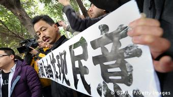 Chinese protestors (Photo STR/AFP/Getty Images)