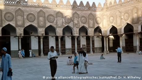 Al-Azhar-Universität in Kairo