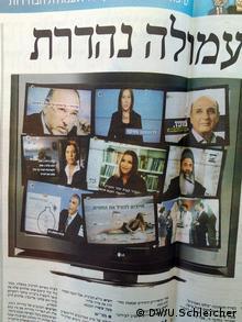 Wahl-Plakate in Tel Aviv. (Foto: Ulrike Schleicher)