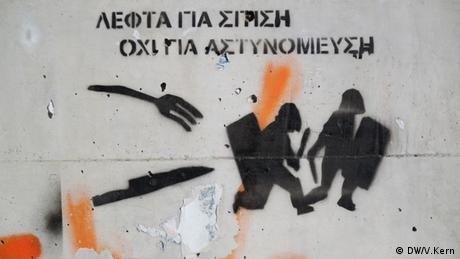 Krisengraffitis Griechenland