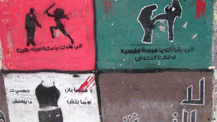 Ägypten geschlechtsorientierte Graffitis Verbreitet in Kairo