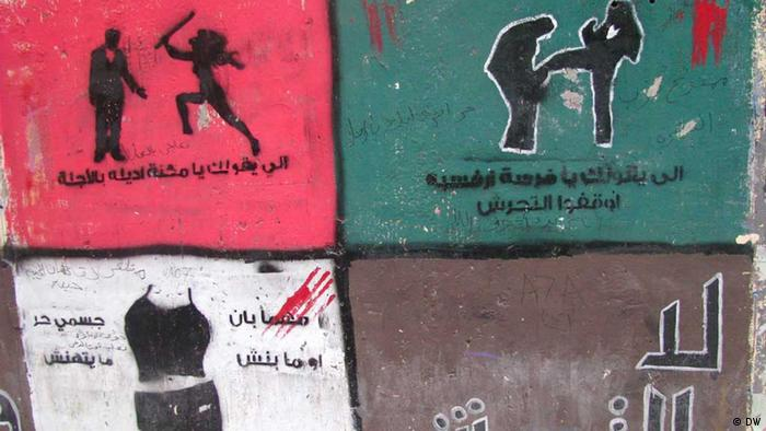 photo title: no to the harassment photo description: Graffiti against the sexual Harassment photo date: 8 -1- 2013 photo place: Cairo, Egypt copy rights: Nael Eltoukhy