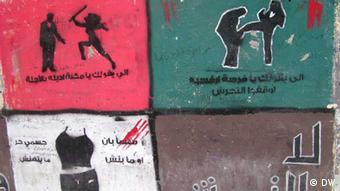 Graffiti against the sexual Harassment in Egypt (Photo: Nael Eltoukhy)