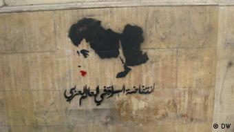 graffiti of woman's head photo place: Cairo, Egypt copy rights: Nael Eltoukhy