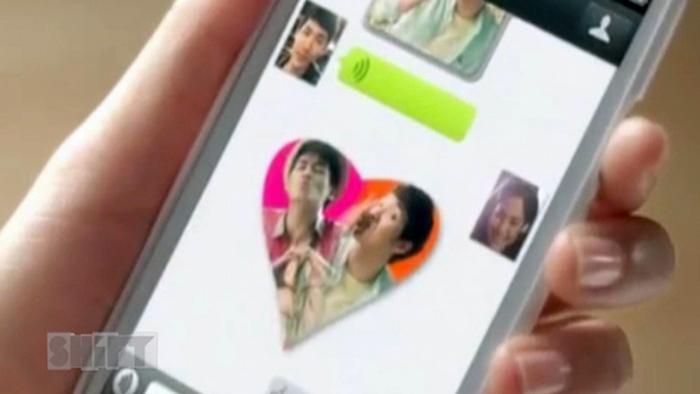11.01.2013 DW Shift WeChat