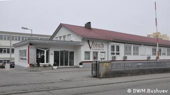 Здание фирмы, на которой работал предполагаемый российский шпион Андреас Аншлаг
