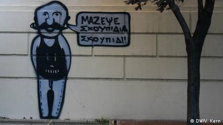 Plan B Graffitis zur Krise