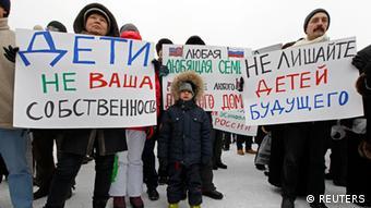 Акция протеста против закона Димы Яковлева