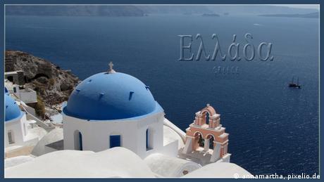 Postkarte mit einem Motiv aus Griechenland: Orthodoxe Kirche mit blauem Kuppeldach.