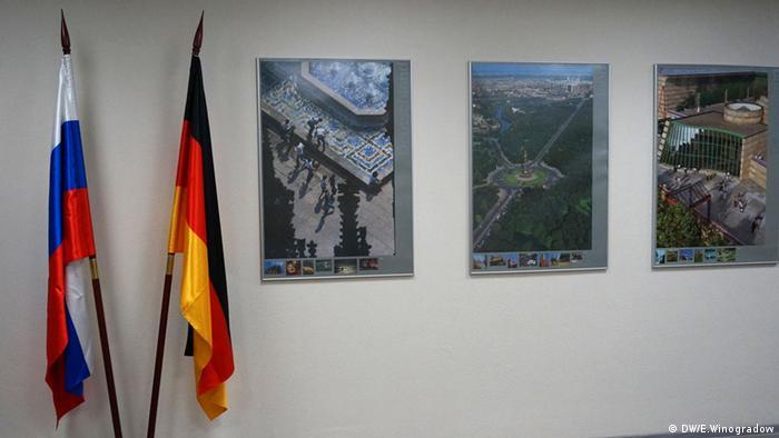 Российский и немецкий флаги в московском виза-центре