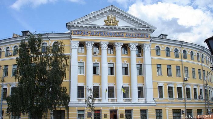 У Києво-Могилянській академії відкрили Інститут німецького права