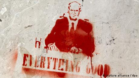 Papandreou Graffiti