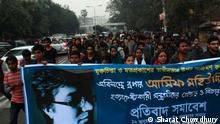 Protest in Dhaka