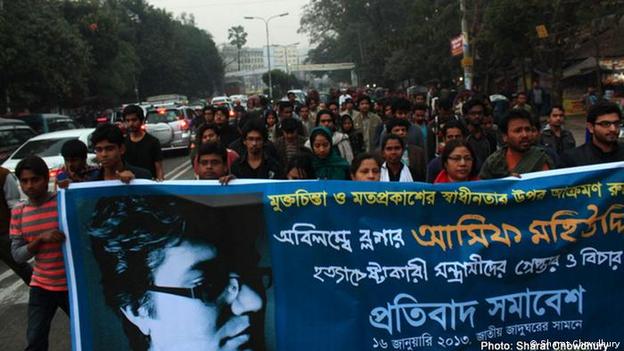 Bloggers in Dhaka protested against the attack on Asif Mohiuddin(Photo: Sharat Chowdhury)