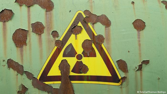 Осторожно, радиоактивность!