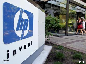 Штаб-квартира Hewlett-Packard в Калифорнии