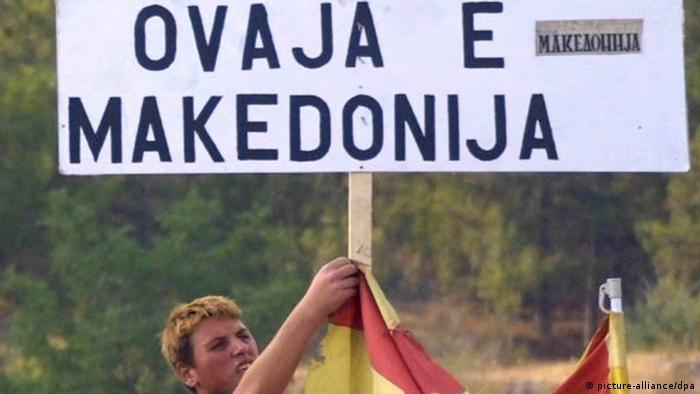 Mazedonien Straßenblockade ARCHIVBILD (picture-alliance/dpa)
