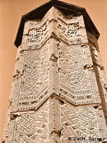 A minaret in Ghazni (Deutsche Welle, Martin Gerner)