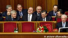 У першому складі уряду Азарова жінок не було взагалі