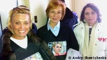Кужель, Денисова і Слюз спробували відвідати Юлію Тимошенко у колонії
