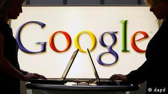 Nembo ya Google mojawapo ya kampuni kuu za mitandao duniani.