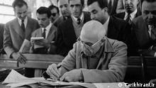 Mossadegh Iran Sturz
