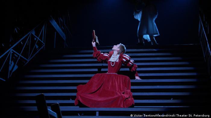 ''Гамлет''. Сцена из спектакля.