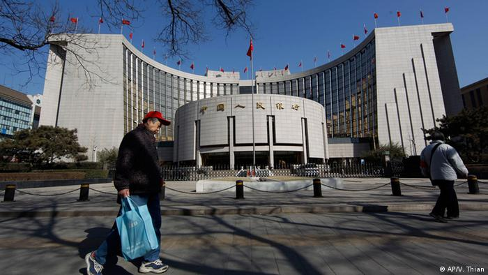 China Zentrale der People's Bank of China in Peking