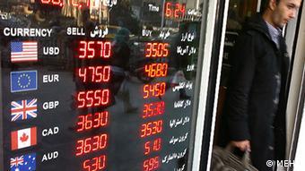 افزایش شدید بهای ارز، پولی ملی را به سراشیبی بیاعتباری سوق داده است