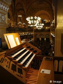 Орган в синагоге Будапешта