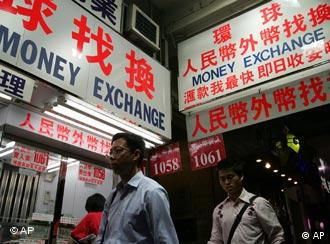 Street scene in Hong Kong in front of a currency exchange booth
