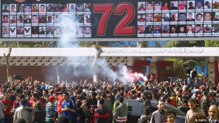Al-Ahly Ultras celebrate in front of their stadium (Matthias Sailer)