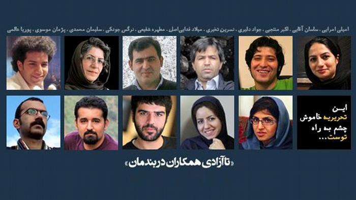 Iran Grafik Inhaftierte iranische Journalisten