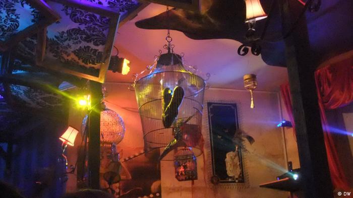 Klub Salon zur Wilden Renate